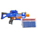 7055 17″ SOFT BULLET DART GUN KIDS
