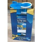 BM1 SUPER ABSORBENT SPIN BUCKET MOP